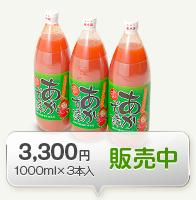 1000ml×3本入